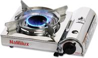 Портативная газовая плита NaMilux NA182AS