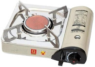 Портативная газовая плита NaMilux NA-164PS/2W