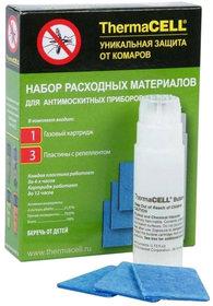 Компрессорный автохолодильник Waeco CoolFreeze CFX-50
