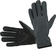 Перчатки спортивные женские ForHands Woomen Gray