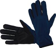 Перчатки спортивные мужские ForHands Dark Blue