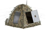 Универсальная палатка Берег УП-2 Люкс (каркас 8 мм)