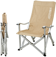 Складное кресло Kovea Field Luxury Chair II