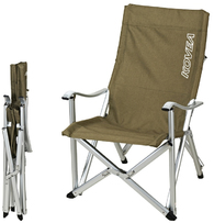 Складное кресло Kovea Field Luxury Chair II Khaki