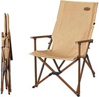 Складное кресло Kovea WS Relax Chair