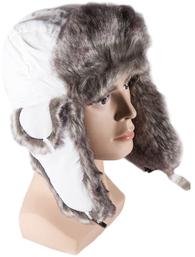 Шапка-ушанка женская Axxon 2814G White