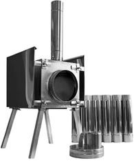 Походная печь Берег Экономка малая со съемными экранами