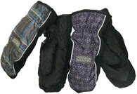 Детские зимние рукавицы Axxon 3531С