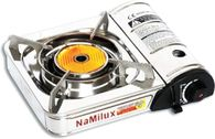 Портативная газовая плита NaMilux NA-183AS