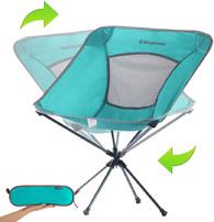 Стул складной King Camp Rotation Packlight Chair