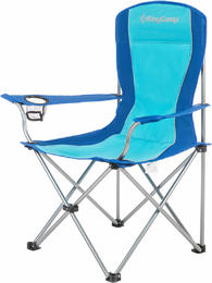 Стул складной King Camp Arms Chair Blue