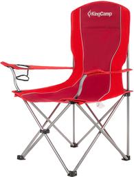 Стул складной King Camp Arms Chair Red