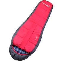 Спальный мешок King Camp Junior Girl