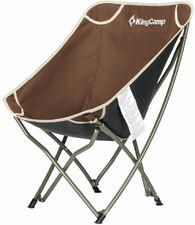 Стул складной King Camp Low Sling Chair