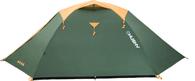 Туристическая палатка Husky Boyard 4 Classic