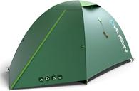 Туристическая палатка Husky Bizam 2 Plus