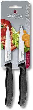 Набор кухонных ножей Victorinox Swiss Classic