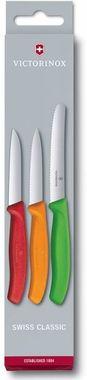 Набор кухонных ножей Victorinox Swiss Classic Paring Knife Set