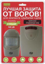 Автономная кемпинговая сигнализация Camping World Cyclop