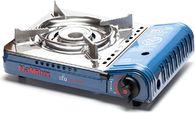 Портативная газовая плита NaMilux NA-199PS