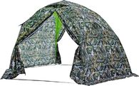 Летняя палатка-шатер Лотос 5 Пикник-1000