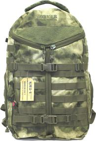 Тактический рюкзак Avi-Outdoor Sorvaer Green Smoke
