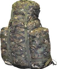 Рюкзак для охоты HunterMan Контур 75 V3 км