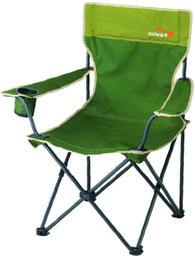 Складной туристический стул Kovea High Back Chair