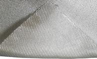 Кремнеземная ткань КТ-11-С8/3-ТО